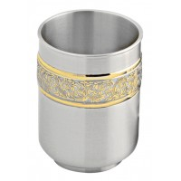 Cup (Gold) - 5426AG