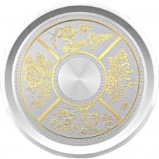 Four Seasons Tray (Gold) - 2300G