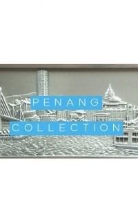 槟城系列 - Penang Collection